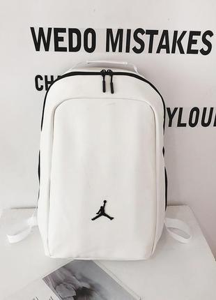 Рюкзак air jordan white