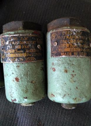 Клапан гидравлический Г51-32