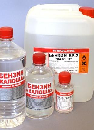 Нефрас С2 80/120 (Бензин калоша) (067-3396904)