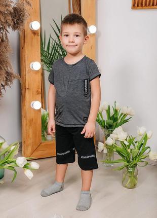 Костюм шорты футболка дитячій літній  костюм для хлопчика