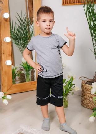 Костюм шорты футболка дитячій літній костюм для дитини хлопчика