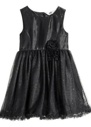 Платье чёрное h&m