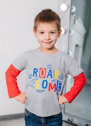 Лонгслив для мальчиков лонгслів для дитини хлопчика
