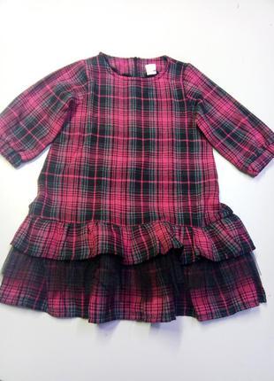 Детское,нарядное платье,распродажа.