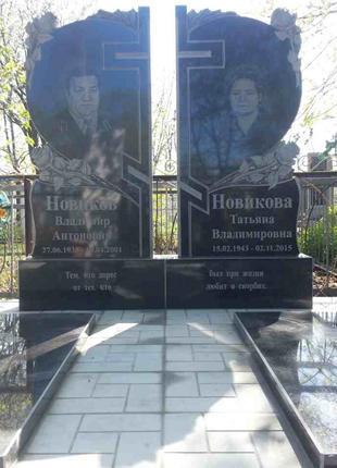 Памятник двойной. Установка