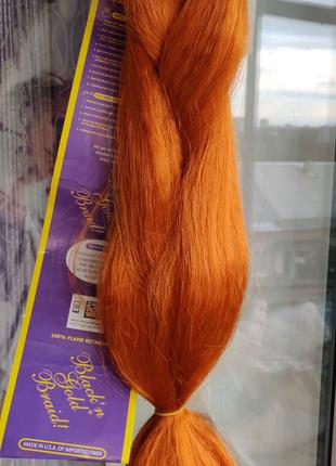 Волосы в хвост или прическу