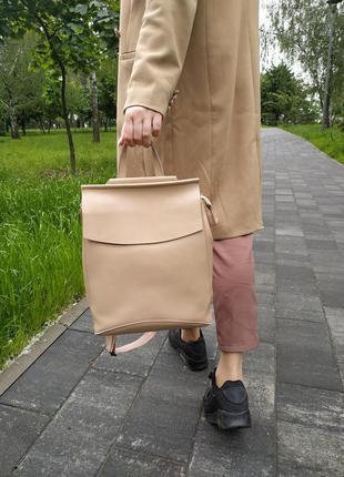 Кожаный трансформер, рюкзак бежевый