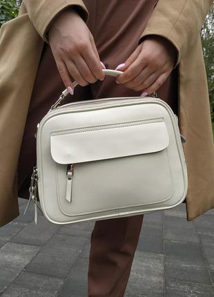 Крутая белая сумка из натуральной кожи