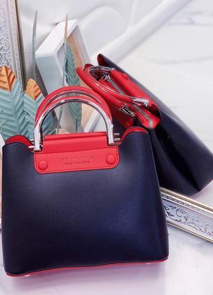 Чёрная с красным сумка