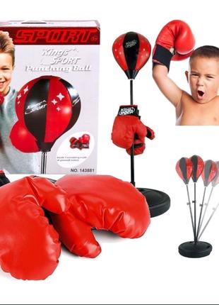 Боксёрский набор бокс груша, перчатки