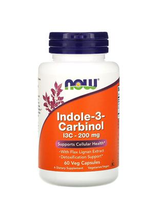 Indole / Индол 3-карбинол, 200 мг, 60 капс.