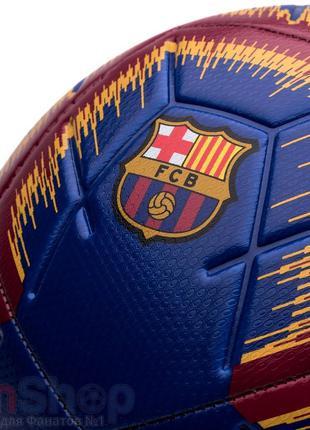 Футбольный мяч Nike ФК Барселона (FC Barcelona)