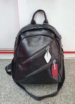 Стильная женская сумка-рюкзак/ рюкзак женский/женский молодёжн...
