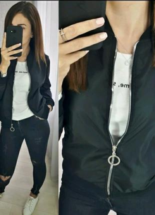 """Легкая женская куртка-бомбер """"Росэр"""""""