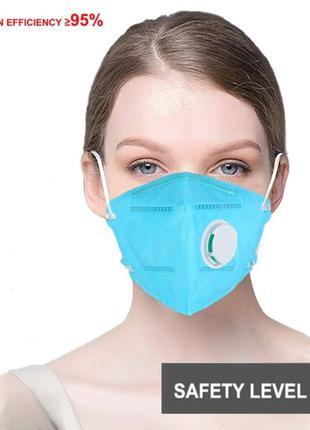 Респиратор защитная маска KN95 евро стандарт FFP2 С клапаном