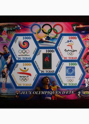 Красивые марки спорт Олимпийские игры