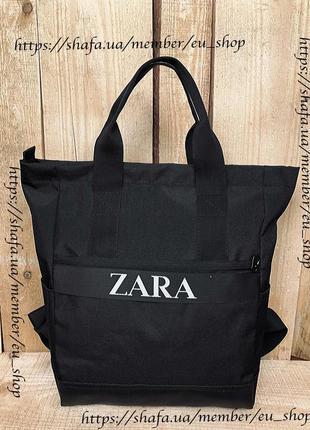 Новая качественная стильная сумка рюкзак / сумка повседневная ...