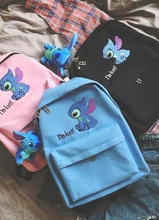 Рюкзак со стичем + брелок игрушка