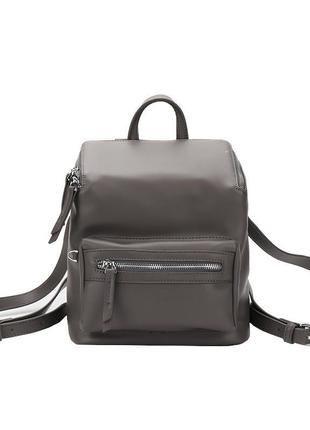 Серый женский рюкзак suivea