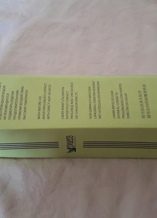 Продам набор кухонных принадлежностей, качественный термопластик