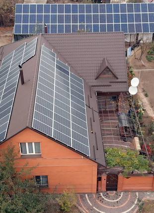 Солнечная электростанция 20 кВт под зеленый тариф