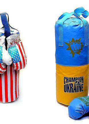 Боксерский набор большой