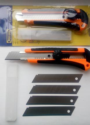 Нож строительный\канцелярский лезвие 18мм + запасные лезвия 4шт.