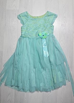 Платье 9-10 лет