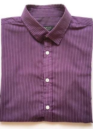 Рубашка мужская  S Smog