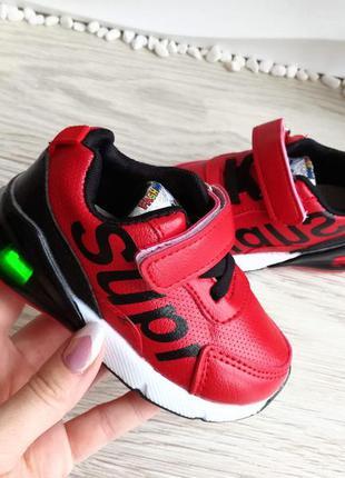 Детские кроссовки светящиеся распродажа
