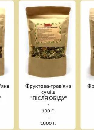 Фруктово-травяной чай 100/1000 гр.