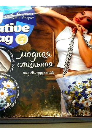 Набор для вышивки лентами и бисером My Creative Bag