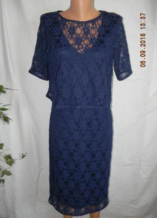 Красивое кружевное нарядное платье