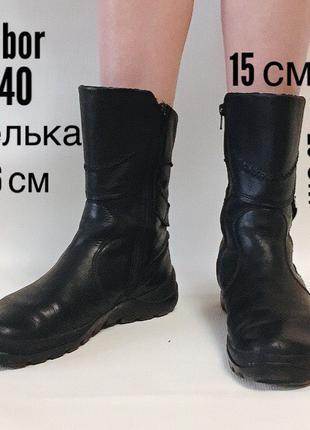 Ботинки женские кожаные р.40-41