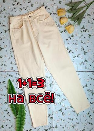 🎁1+1=3 зауженные женские высокие узкие мом mom джинсы высокая ...