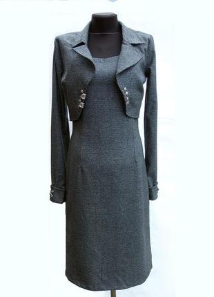 Суперцена. красивое платье с пиджаком. турция. новое, р. 42-44