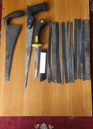 Ножовки набор одним лотом