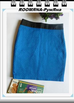 Яркая юбка минимализм в стиле сos бренд worthington цвет тренд...