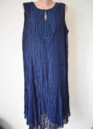 Красивое кружевное платье большого размера together
