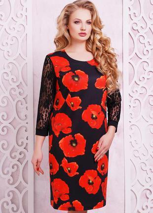 Платье батальное с цветочным принтом