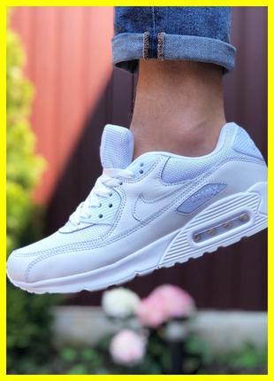 Крутые мужские кроссовки nike air max 89