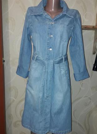 Супер платье рубашка халат миди