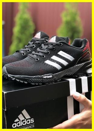 Шикарные женские кроссовки adidas