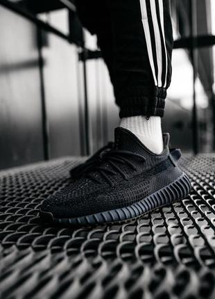 Мужские кроссовки адидас adidas yeezy boost 350 v2 cinder
