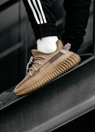 Мужские кроссовки adidas yeezy boost