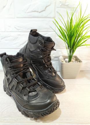 Акция! мужские демисезонные ботинки черные