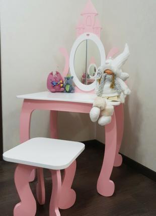 """Продам Детское трюмо , модель """"Принцесса """", новый"""