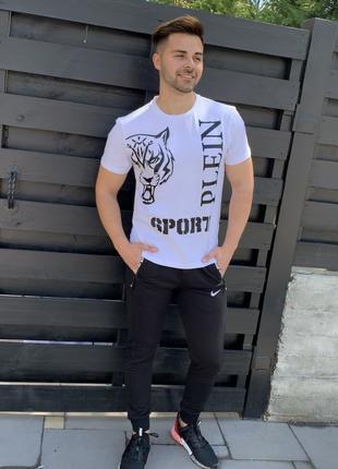 Мужская футболка Philipp Plein белая