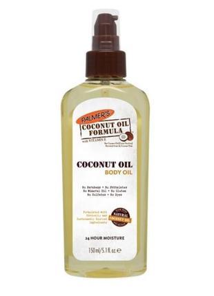 Масло для тела palmer's coconut oil formula body oil, 150 мл