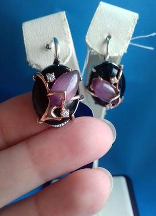 Серебряные серьги с ониксом и фиолетовым улекситом якуб
